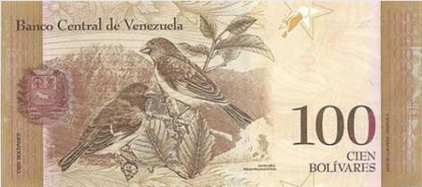100bolivars2